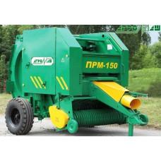 Пресс-подборщик многоцелевой ПРМ-150